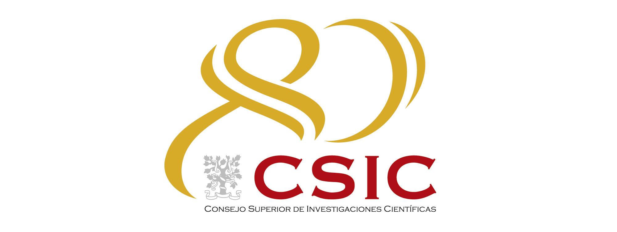 Logotipo del CSIC